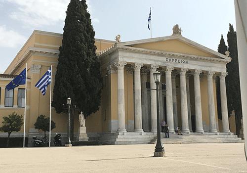 Odeon-Herodes-Atticus